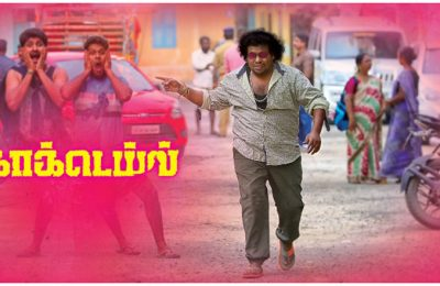 Cocktail 2020 Tamil Comedy Movie Download Torrent